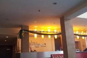 Hotel Grand Anugerah Bandar Lampung - Resepsionis