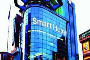 Smart Hotel Thamrin Jakarta