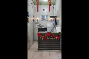 Homestay Sunan Bonang Asri Magelang - Reception