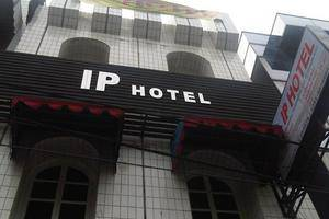 IP Hotel Palembang Palembang - (16/July/2014)