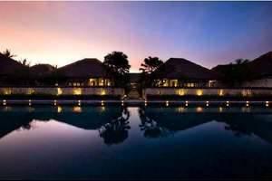 The Bali Khama Bali -