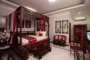 Adya Nalendra Boutique Hotel Yogyakarta - Kamar Deluxe