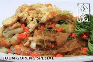 Hotel Cemerlang Bandung - Makanan 3