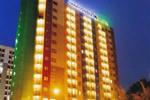 Paragon BIZ Hotel Tangerang - Hotel Building