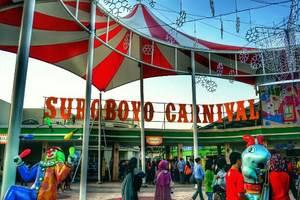 The Square Surabaya - 5 menit dari Surabaya Carnival