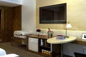 JS Luwansa Hotel Jakarta - Kamar tamu