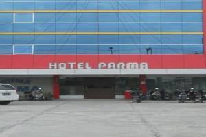 Hotel Parma Pekanbaru - Tampilan Luar Hotel