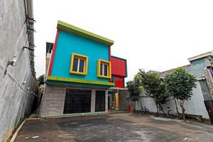 RedDoorz Plus near Halim Perdanakusuma 2