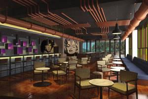 Aston Bojonegoro - Kundika Lounge