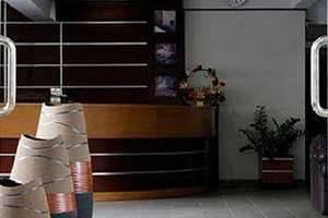 University Hotel Jogja - Resepsionis