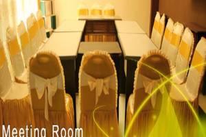 Andita Syariah Hotel  Surabaya - Ruang Rapat
