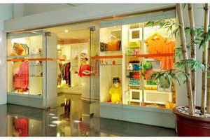 HARRIS Hotel Tebet Jakarta - Boutique