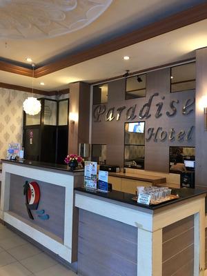 Hotel Paradise Tarakan