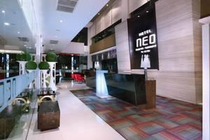 Hotel Neo Gubeng Surabaya - Lobi