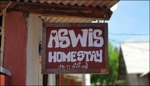 Aswis Homestay