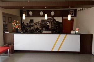 Hotel Wisata Baru Serang - kantor depan