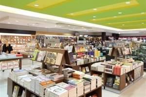 Hotel Santika Medan Medan - Shop