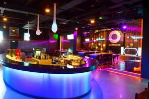 Aston Cirebon - Osmosis Bar
