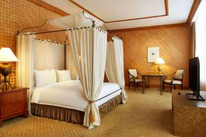 Hotel Aryaduta Bandung - Presidential Suite