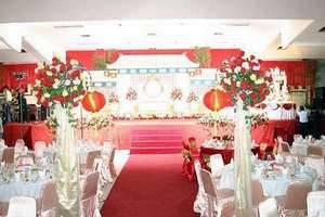 Bahari Inn Tegal - Sebayu Convention Hall