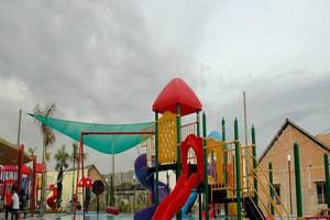 Centro Hotel  Batam - Taman Bermain Anak