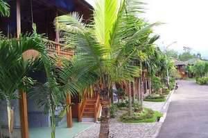 Aquarius Orange Resort Bogor - Pemandangan