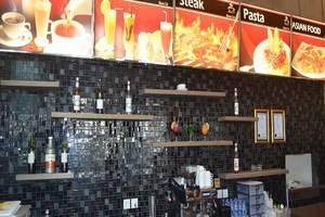 World Hotel Jakarta - Bar