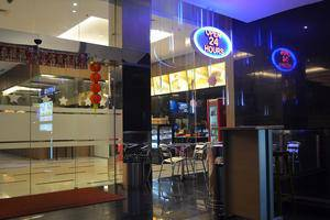 World Hotel Jakarta - Pintu Masuk Hotel