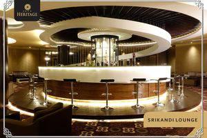 Java Heritage Hotel Purwokerto Purwokerto - Srikandi Lounge