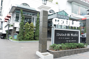 Geulis Boutique Hotel & Cafe