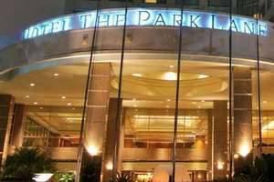 The Park Lane Hotel Jakarta - Tampak Luar