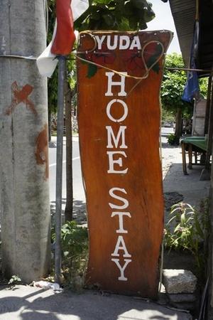 Yuda Homestay