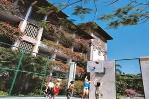 Prime Plaza Suites Sanur Bali - Mini Basket Ball