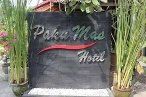 Paku Mas Hotel Yogyakarta - Paku Mas Hotel
