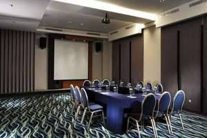 Aston Primera Pasteur - Capital Meeting Room