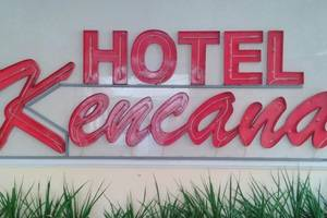 Hotel Kencana Purwodadi Grobogan - Exterior