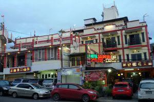 Hotel Salon & Spa Fora Gegerkalong