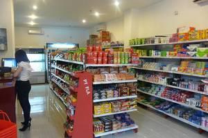 Top Hotel Manado - Minimarket