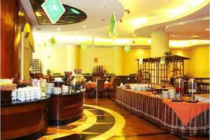 Hotel Sentral Jakarta - Restoran