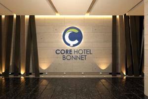 Core hotel bonnet Manyar Surabaya