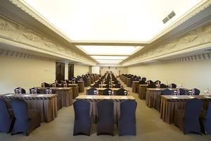D'Senopati Malioboro Grand Hotel Yogyakarta - Meeting Room
