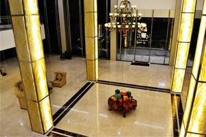 Sahid Eminence Hotel Convention & Resort Cianjur - Lobby