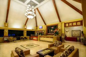 Lotus Garden Hotel Kediri - Lobby
