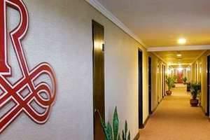Regents Park Malang - Corridor
