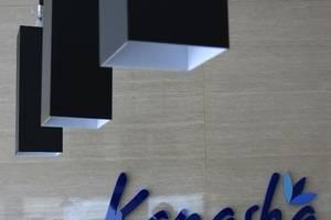 Kanasha Hotel Medan - Interior