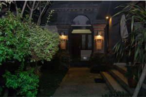 Omah Semar Yogyakarta - eksterior