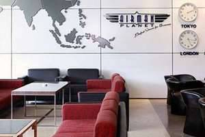 The Sultan Hotel Jakarta - AIRMAN Planet Lounge