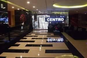 Quin Centro Palembang - Lobby