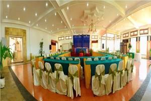 Hotel Tidar Malang - Ruang Rapat