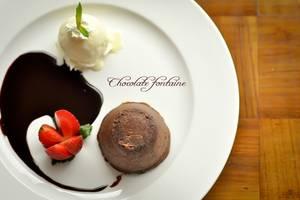 Munari Resort & Spa Ubud Bali - Chocolate Fountaine